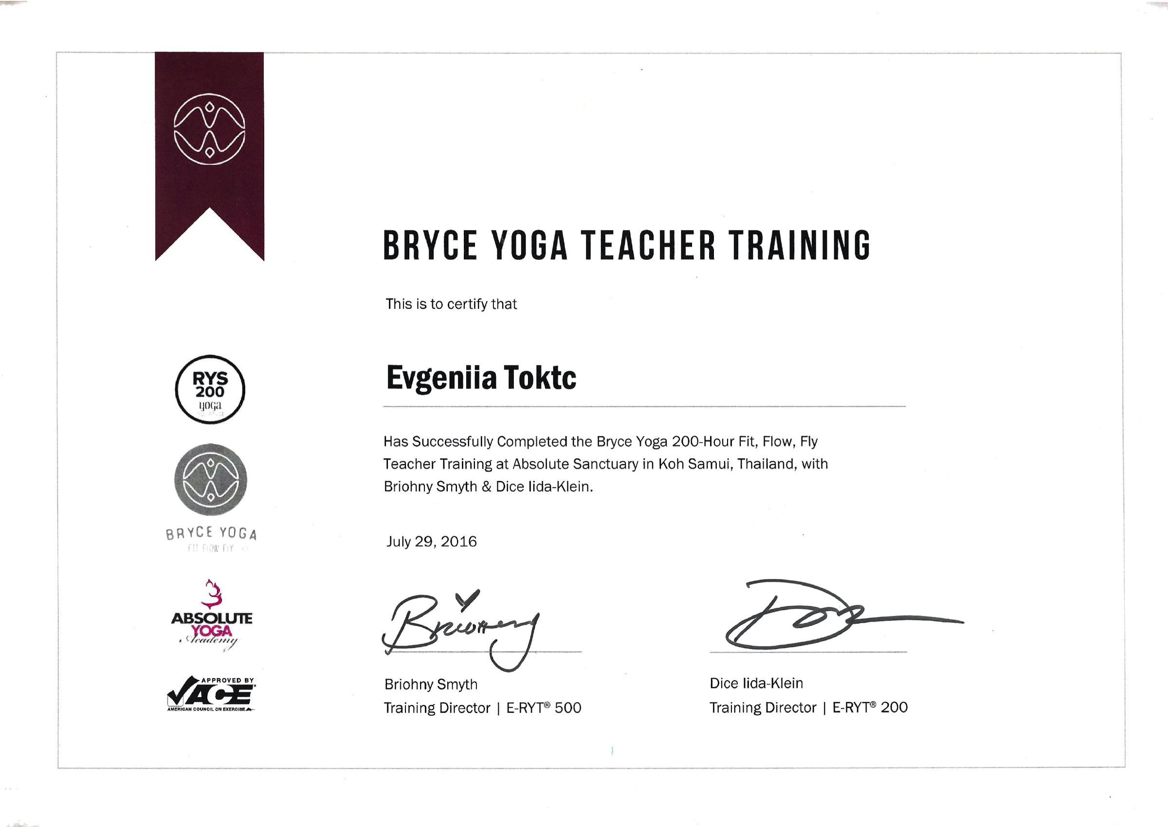 Certificate RYS200