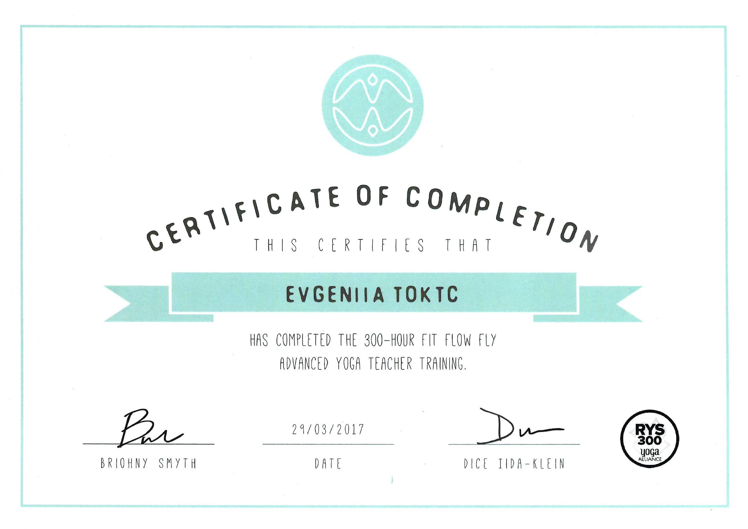 Certificate RYS300